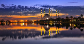 Adana Hakkında Bilgi