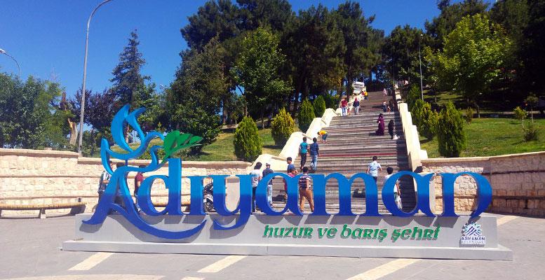 Adıyaman Şehir Logo