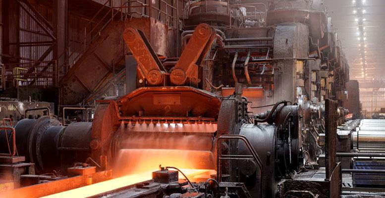 Karabük Demir Çelik Fabrikası