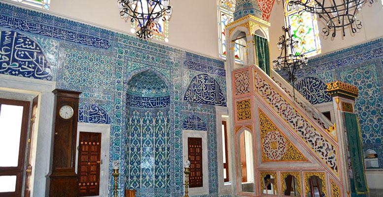 Mahpeyker Kösem Valide Sultan Camii