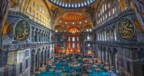 Ayasofya Camii İçi