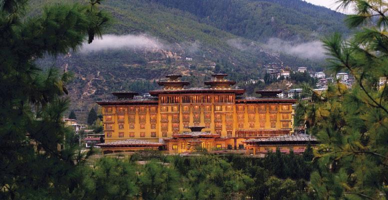 Butan Konaklama