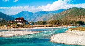 Rinpung Dzong Tapınağı